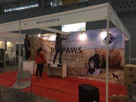 宠物展,喷绘布背景布置